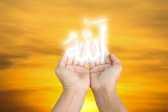 islam imagem de stock