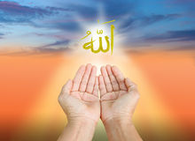 islam Stock Afbeelding
