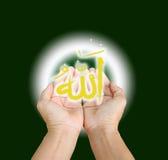 islam imagem de stock royalty free