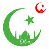 islam Vector Illustratie