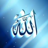 Islam allah background Stock Photos