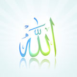 Islam allah design Stock Images