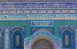 Islam Royalty Free Stock Photo