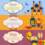 Islam Banners Set Stock Photo