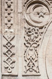 Islam bas-relief decoration Royalty Free Stock Image