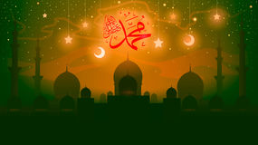 Islam. birthday of the prophet Muhammad peace be upon him. Birthday of the prophet Muhammad peace be upon him - Mawlid An Nabi, the arabic script means `` Stock Images
