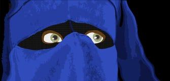 Islam Dame Eyes vector illustratie