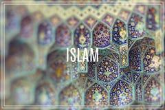 Islam de la palabra Detalles de la mezquita en Irán Imagen de archivo