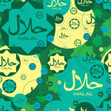 Islam Halal fashion style seamless pattern. This illustration is design and drawing Islam Halal sign and fashion stylish decoration in seamless pattern Stock Photography