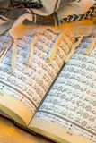 Islam - Holy Koran - Quran Stock Photography