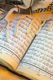 Islam - Holy Koran - Quran royalty free stock photo