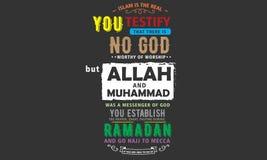 Islam ist Sie zu bezeugen das, wirkliche, dass es keinen Gott gibt, der von der Anbetung aber von Allah angemessen ist lizenzfreie abbildung