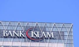 Islam Malasia del banco imágenes de archivo libres de regalías