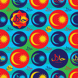 Islam-Malaysia-Flagge Halal symmerty nahtloses Muster Lizenzfreies Stockbild