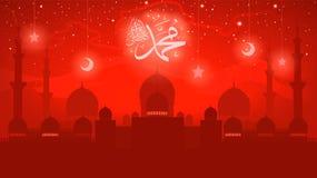 islam o aniversário da paz de Muhammad do profeta seja em cima dele - Mawlid um Nabi, o roteiro árabe significa `` Elmawled Ennab ilustração stock