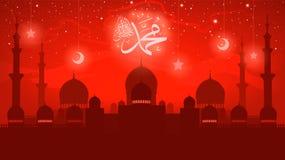 islam o aniversário da paz de Muhammad do profeta seja em cima dele - Mawlid um Nabi, o roteiro árabe significa o ` de Elmawled E ilustração royalty free