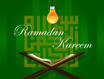 Islam read quran under bulb koran ramadan kareem Stock Images