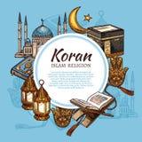 Islam religii meczet, półksiężyc, Koran i lampion, ilustracja wektor