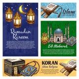 Islam religii Ramadan lampion, meczet i Koran, ilustracja wektor