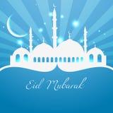 Islam religion. Festival design background vector illustration