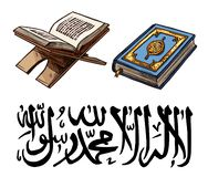 Islam religion symbol with Quaran book on stand. Islam religion Holy Quran sketch for Ramadan Kareem celebration. Muslim book with bookmark on stan for Eid royalty free illustration