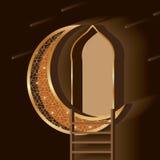 Islam step Ramadan door brown Royalty Free Stock Images