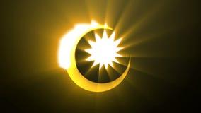 The Islam symbol animation background stock footage