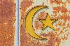Islam symbol Stock Photos