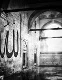 Islam van de Edirnemoskee zwart wit Stock Afbeelding