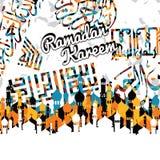 Islamic abstract calligraphy art ramadan kareem Stock Photo