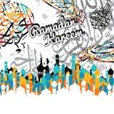Islamic abstract calligraphy art ramadan kareem Stock Photos