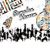 Islamic abstract calligraphy art ramadan kareem Royalty Free Stock Photo