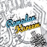 Islamic abstract calligraphy art ramadan kareem Royalty Free Stock Images