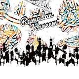 Islamic abstract calligraphy art ramadan kareem Stock Photography