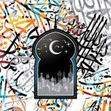 Islamic abstract calligraphy art Stock Photo
