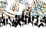 Islamic abstract calligraphy art Stock Photography