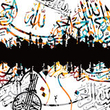 Islamic abstract calligraphy art Stock Images