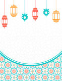 Islamic Arabian style retro poster with lanterns Royalty Free Stock Photo