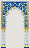 Islamic arch design in classic blue color Royalty Free Stock Photo