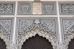 Free Islamic Architecture Stock Photography - 6861522