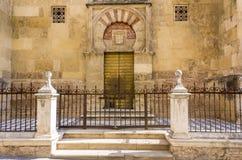 Islamic architecture in Cordoba, Spain Stock Photos