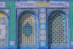 Islamic Royalty Free Stock Image
