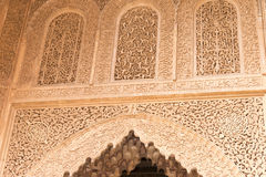 Islamic architecture details (tomb) Stock Images