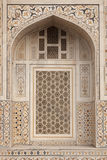 Islamic Architecture in India Stock Photo