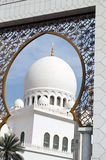Islamic architecture of Mosques. Islamic art in building domes and designing a mosque in United Arab Emirates Stock Photo