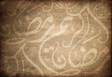 Islamic art. Grungy background of arabian writings Royalty Free Stock Photos