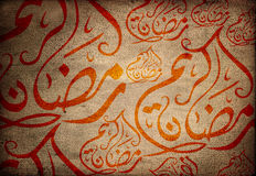 Islamic art. Grungy background of arabian writings Stock Photography