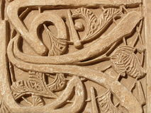 Free Islamic Art Royalty Free Stock Images - 6825409