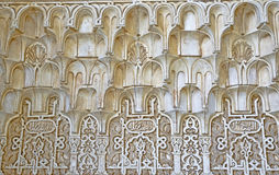 Islamic Art in Alhambra Royalty Free Stock Image