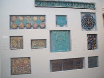 Islamic Art Collection Stock Images